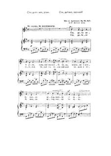 Children's Songs, Op.59: Song No.5 by Anton Arensky