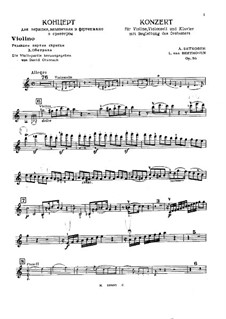 Concerto for Violin, Cello, Piano and Orchestra , Op.56: Violin solo part by Ludwig van Beethoven