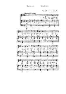 Grandfather Frost, Op.10 No.8: Grandfather Frost by Nikolai Potolovsky