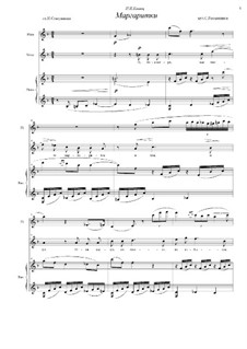 Six Romances, Op.38: No.3 Daisies, for tenor, flute and piano by Sergei Rachmaninoff