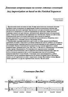 Jazz improvization on based on the Finished Sequences: Jazz improvization on based on the Finished Sequences by Vladimir Malganov