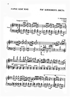 Maple Leaf Rag: For piano by Scott Joplin