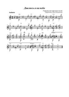 Дивлюсь я на небо: Для гитары by folklore