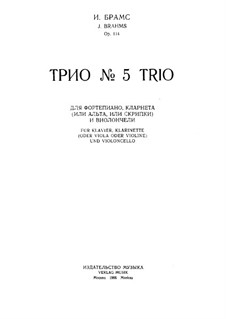 Trio for Clarinet, Cello and Piano, Op.114: Full score by Johannes Brahms