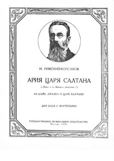 The Tale of Tsar Saltan. Opera: Aria by Nikolai Rimsky-Korsakov