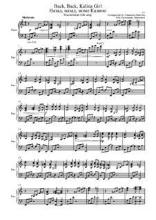 Назад, назад, моме Калино. Македонская нар. песня: Для фортепиано by folklore