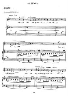 Night: Night by Sergei Rachmaninoff