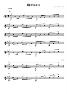 Прелюдия в размере 12/8: Прелюдия в размере 12/8 by Konstantin Schenitsyn