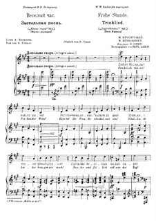 Merry Hour: For voice and piano (First edition) by Modest Mussorgsky