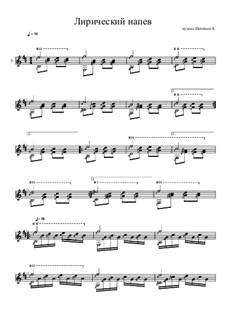 Лирический напев: Лирический напев by Konstantin Schenitsyn