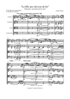 No.8 La fille aux cheveux de lin: For string quartet – score by Claude Debussy