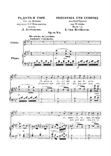 Egmont, Op.84: Freudvoll und Leidvoll, for voice and piano by Ludwig van Beethoven