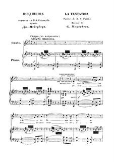 La tentation (Temptation): La tentation (Temptation) by Giacomo Meyerbeer