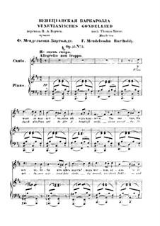 Six Songs, Op.57: No.5 Venetianisches Gondellied (Venetian Barcarole) by Felix Mendelssohn-Bartholdy