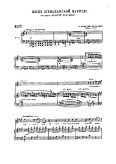 The Golden Cockerel. Opera: Song of Queen of Shemakha by Nikolai Rimsky-Korsakov