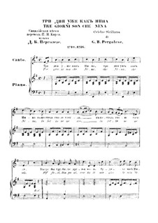 Tre giorni son che Nina: For voice and piano (E Minor) by Giovanni Battista Pergolesi