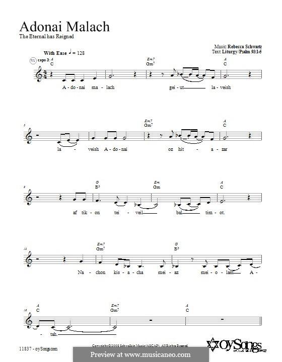 Adonai Malach: Lyrics and chords by Rebecca Schwartz