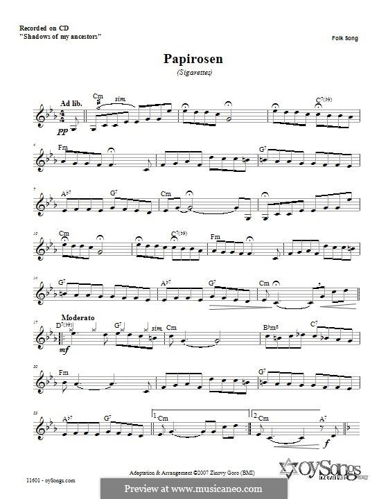Papirossen: Lyrics and chords by folklore