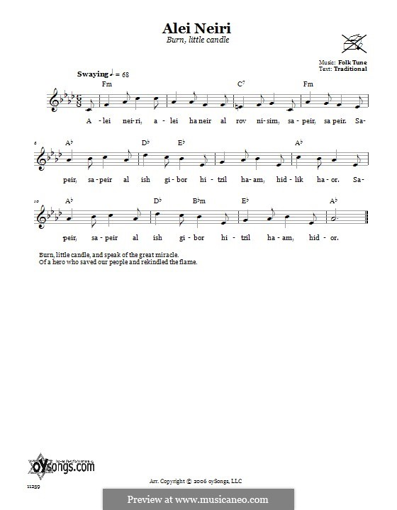 Alei Neiri (Burn, Little Candles): Lyrics and chords by folklore