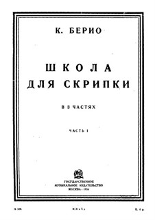 Method for Violin: For a single performer by Charles Auguste de Beriot