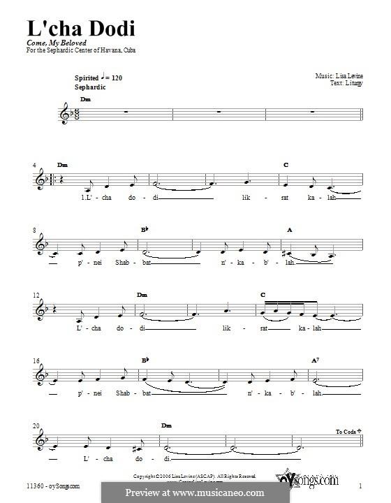 L'cha Dodi: Lyrics and chords by Lisa Levine