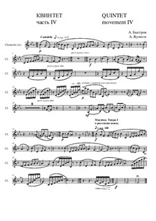 Quintet: Movement IV - part of clarinet (A) by Alexander Bystrov
