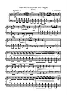 Итальянская песенка: Для аккордеона by Oleg Afanasyev