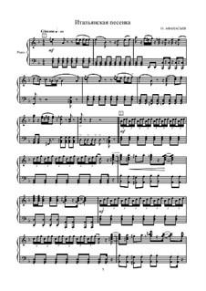 Итальянская песенка: Для фортепиано by Oleg Afanasyev