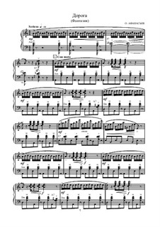 Дорога: Для аккордеона (или баяна) by Oleg Afanasyev