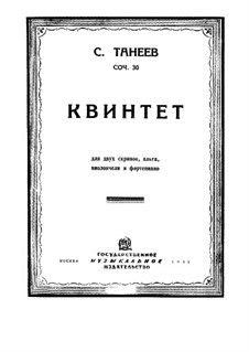 Piano Quintet in G Minor, Op.30: Full score, Parts by Sergei Taneyev