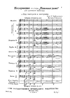 Interlude 'Le bergère fidèle': For wind orchestra by Pyotr Tchaikovsky