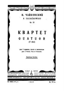 String Quartet No.2 in F Major, TH 122 Op.22: Full score by Pyotr Tchaikovsky