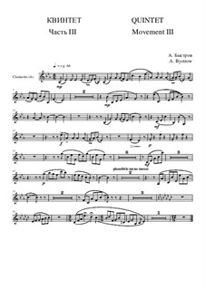 Quintet: Movement III - part of clarinet (A) by Alexander Bystrov