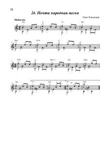 Почти народная песня: Почти народная песня by Oleg Kopenkov