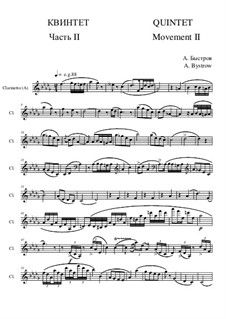 Quintet: Movement II - part of clarinet (A) by Alexander Bystrov