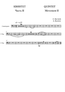 Quintet: Movement II - part of contrafagotto by Alexander Bystrov