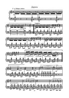 Дорога: Для аккордеона или баяна by Oleg Afanasyev