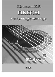 Пьесы для шестиструнной гитары: Выпуск 7 by Konstantin Schenitsyn