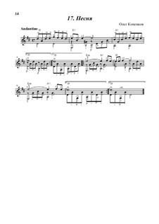 Песня: Песня by Oleg Kopenkov