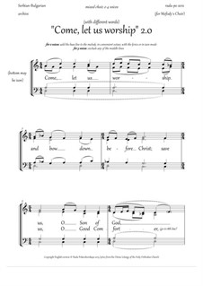 Come, let us worship 2.0 (with different words) - in English: Come, let us worship 2.0 (with different words) - in English by folklore, Rada Po