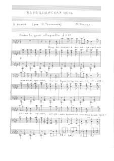 Venetian Night: For baritone and piano by Mikhail Glinka