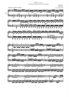 Соната до минор, Op.5: Часть I by Marina Akulyan