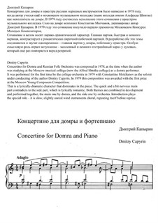 Concertino for Domra and Russian Folk Orchestra: Version for domra and piano by Dmitri Capyrin