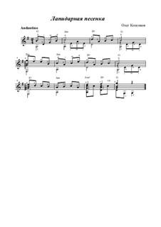 Лапидарная песенка: Лапидарная песенка by Oleg Kopenkov