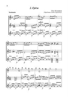 Грёза (трио): Грёза (трио) by Oleg Kopenkov