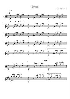 Этюд ля минор для сольной гитары: Этюд ля минор для сольной гитары by Konstantin Schenitsyn
