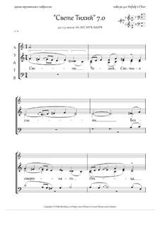 O, Gladsome Light (7.0, Em, 2-5vx, any choir) - RU: O, Gladsome Light (7.0, Em, 2-5vx, any choir) - RU by Rada Po