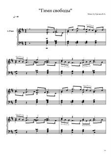 Гимн свободы: Гимн свободы by Viktor Gryaznov