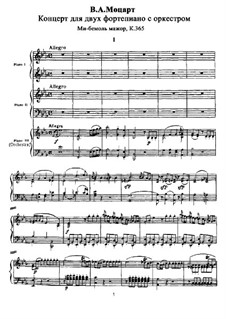 Concerto for Two Pianos and Orchestra No.10 in E Flat Major, K.365: Arrangement for three pianos by Wolfgang Amadeus Mozart