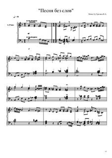 Песня без слов: Песня без слов by Viktor Gryaznov